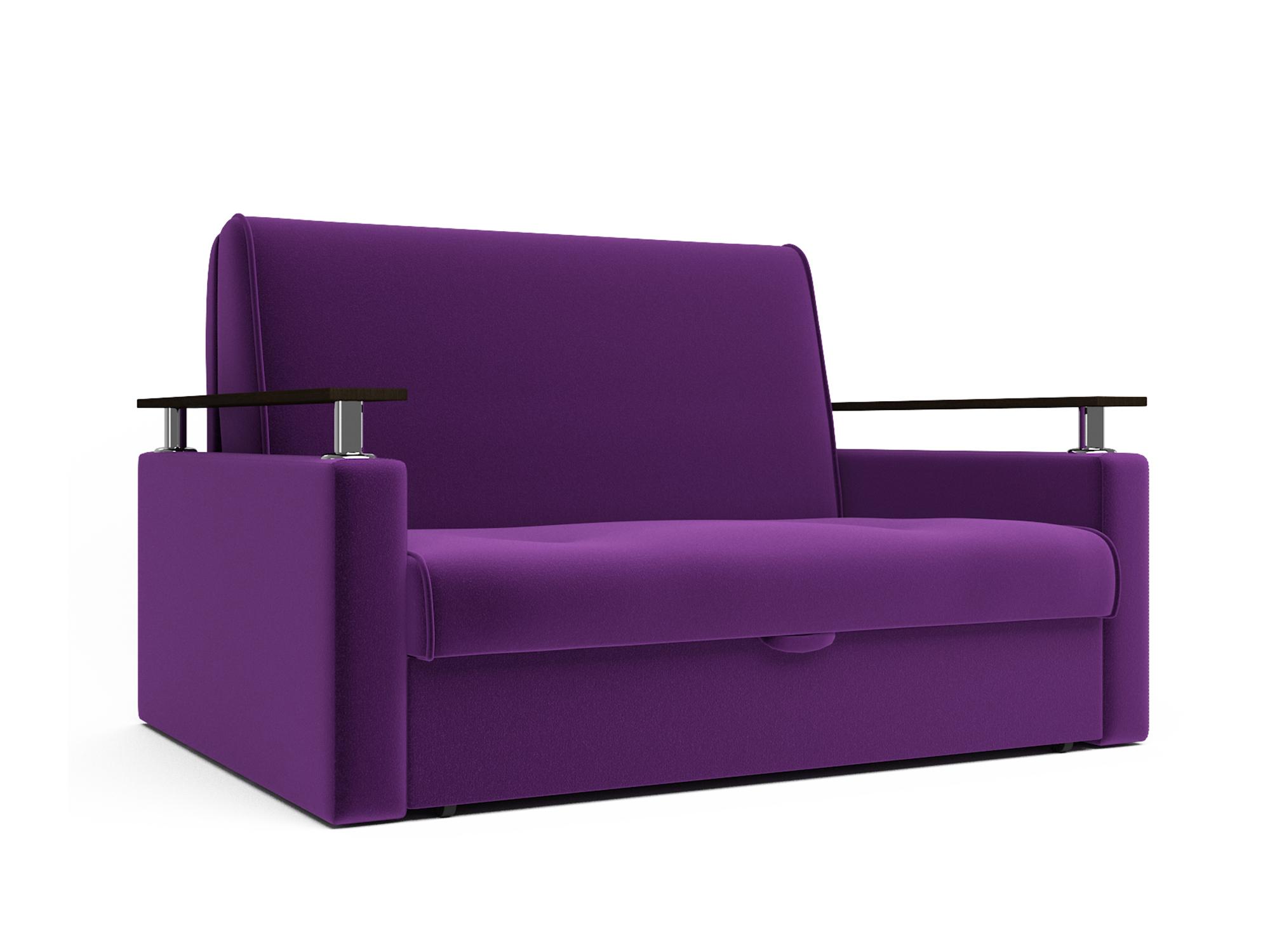 Диван Чарм (120х195) MebelVia Фиолетовый