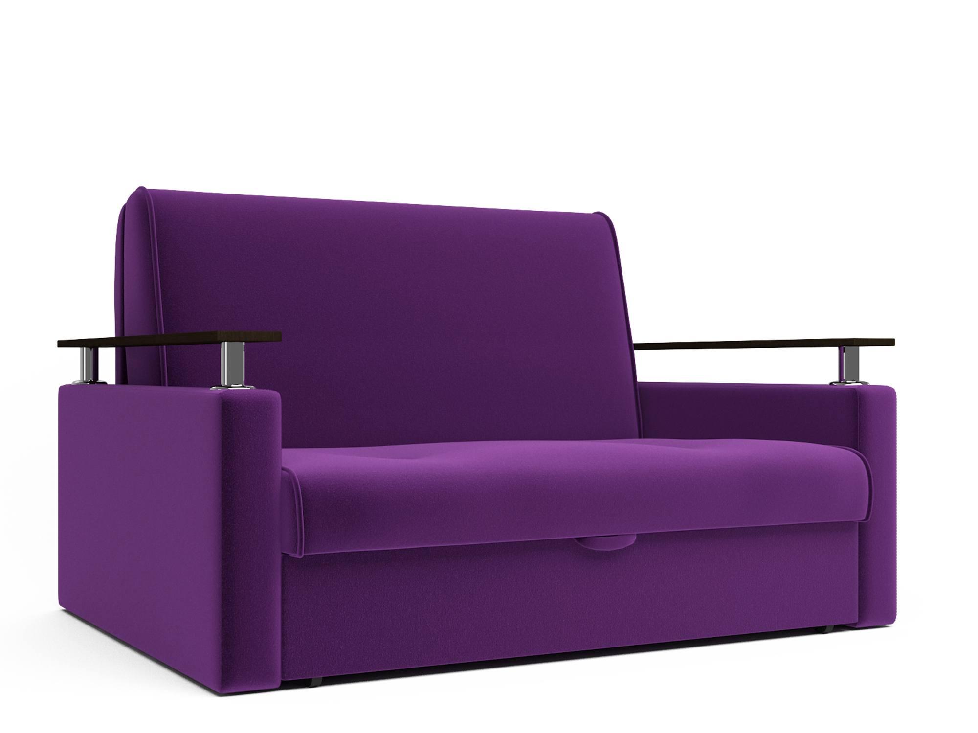 Диван Чарм (140х195) MebelVia Фиолетовый