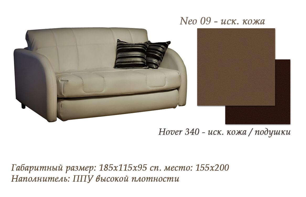 Фиеста диван аккордеон Гламур-м507