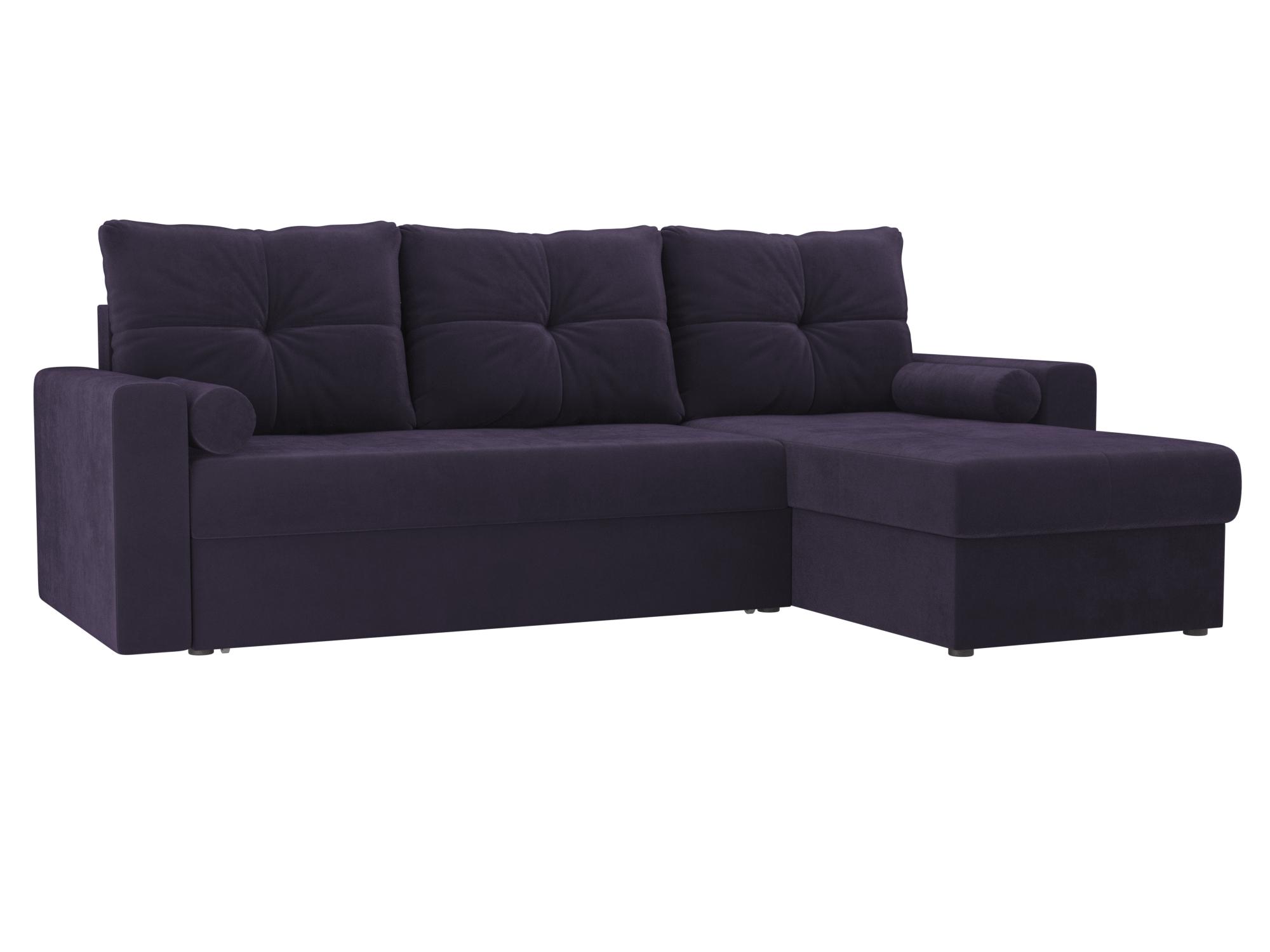 Угловой диван Верона правый MebelVia Фиолетовый