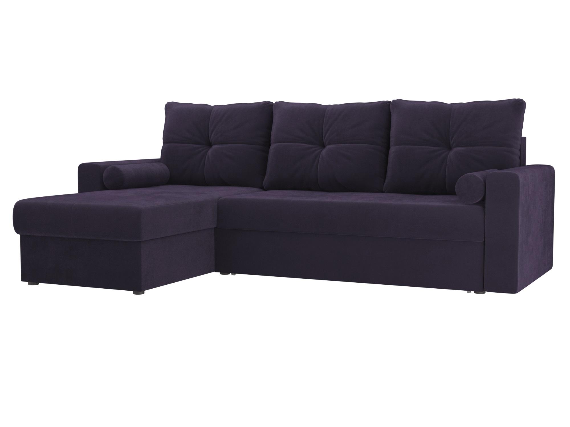 Угловой диван Верона левый MebelVia Фиолетовый