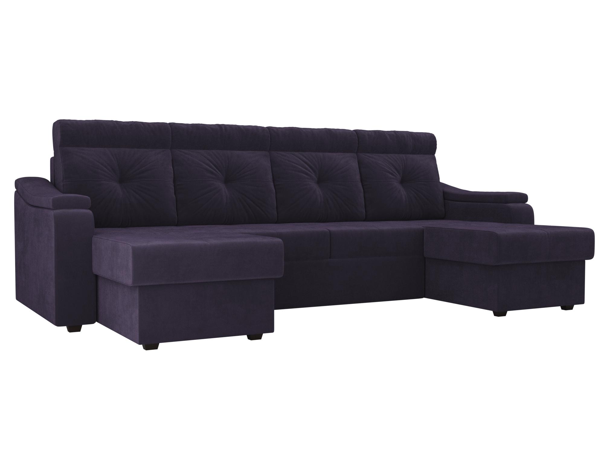П-образный диван Джастин MebelVia Фиолетовый