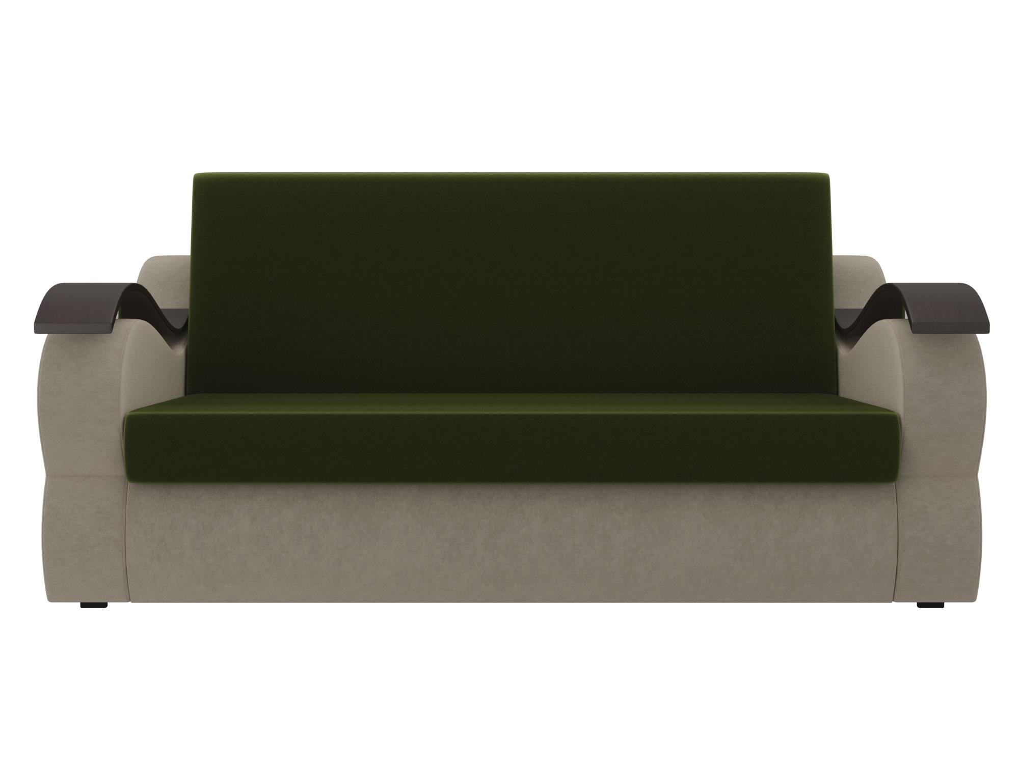 Диван Меркурий (140х190) MebelVia Бежевый, Зеленый