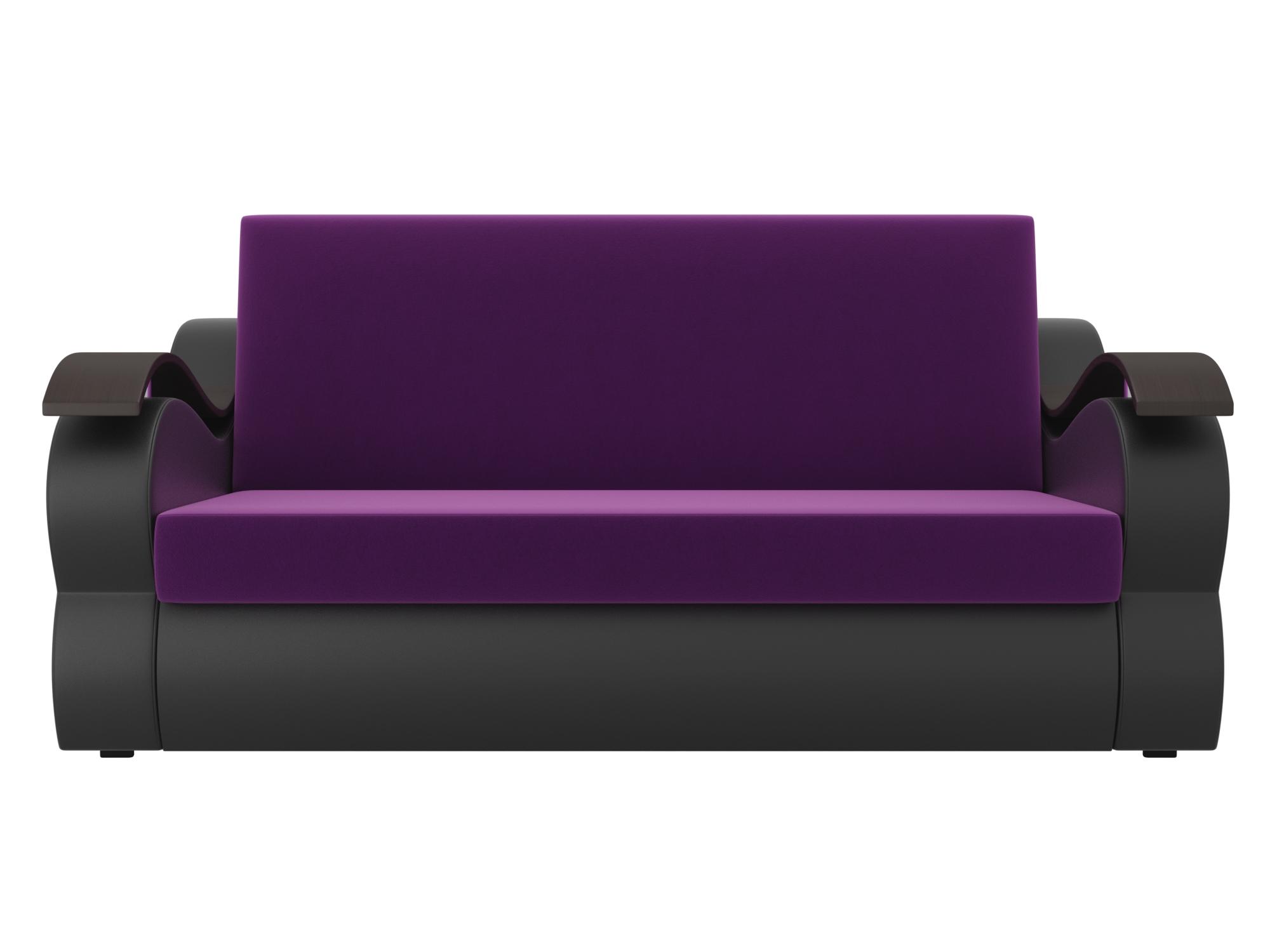 Диван Меркурий (160х190) MebelVia Фиолетовый, Черный