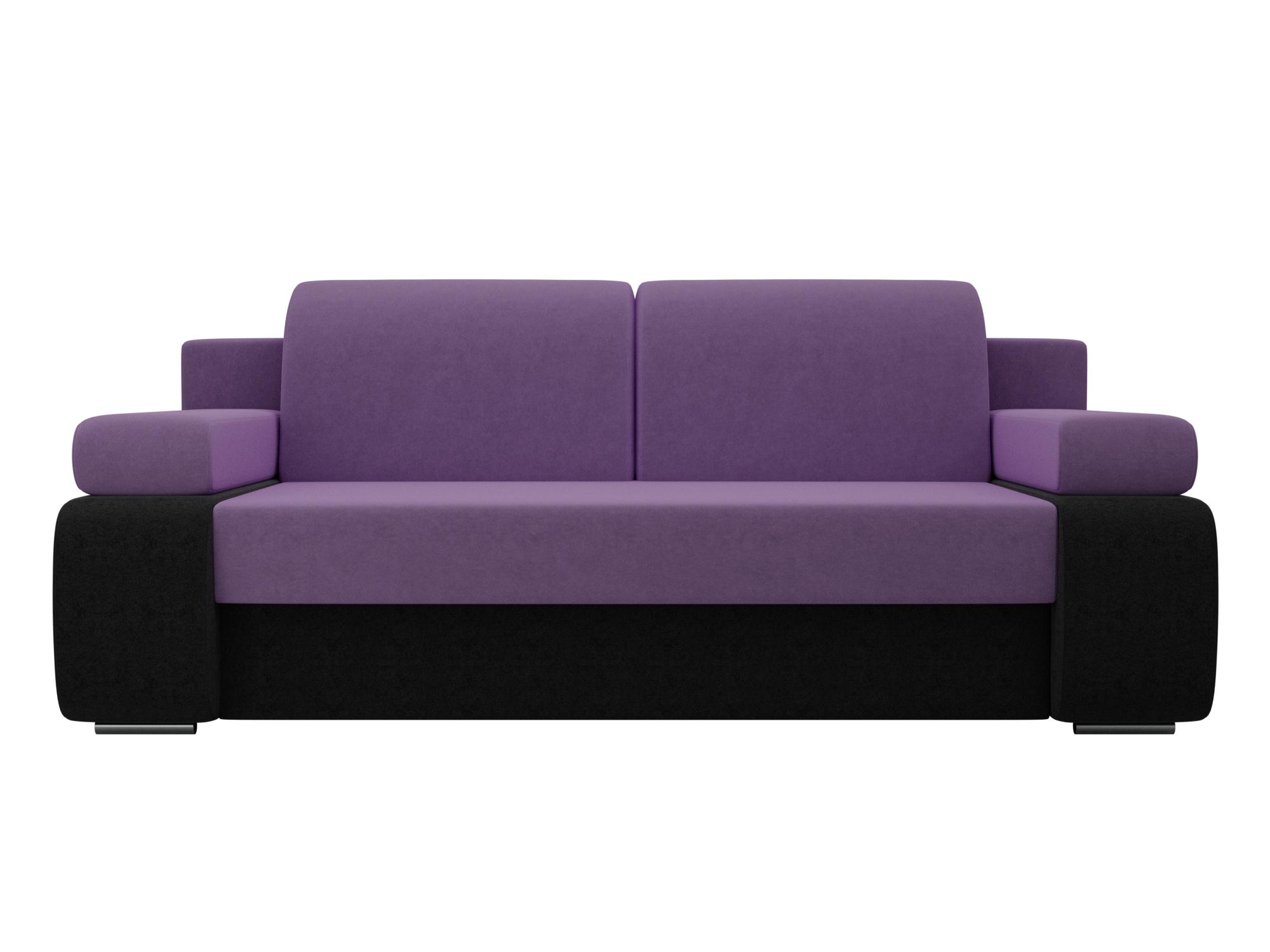 Диван Денвер MebelVia Фиолетовый, Черный