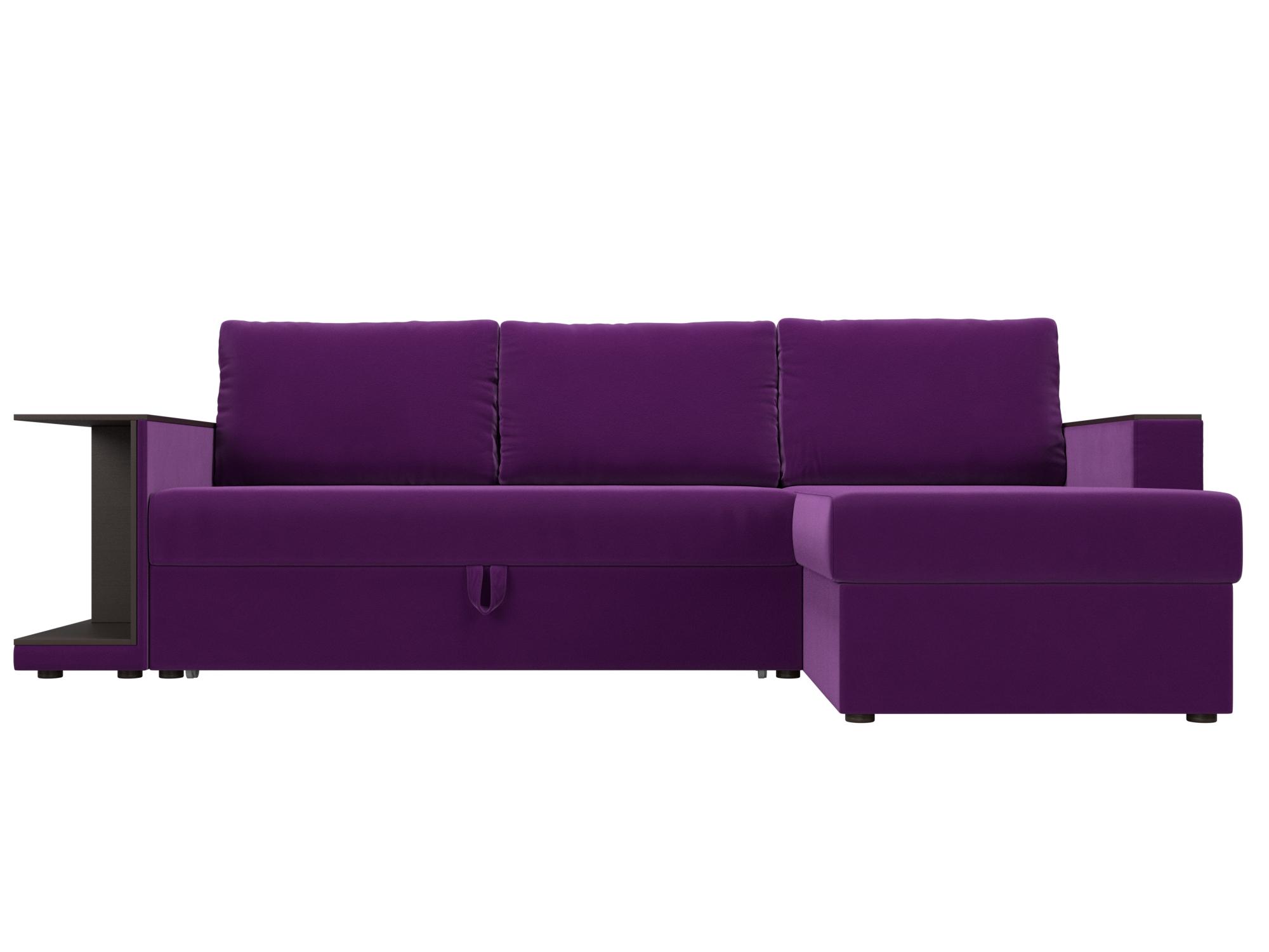 Угловой диван Атланта С Правый MebelVia Фиолетовый, Микровельвет, ЛДС Фиолетовый